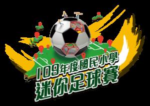 logo_minisoccer
