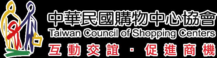 logo_tcsc