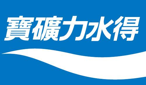 logo_pocari