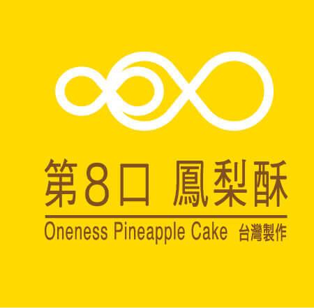 logo_oneness