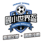 primary-fwc_logo